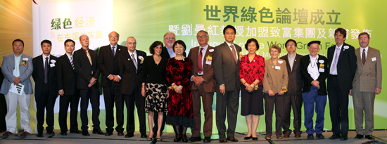 World Green Forum Group