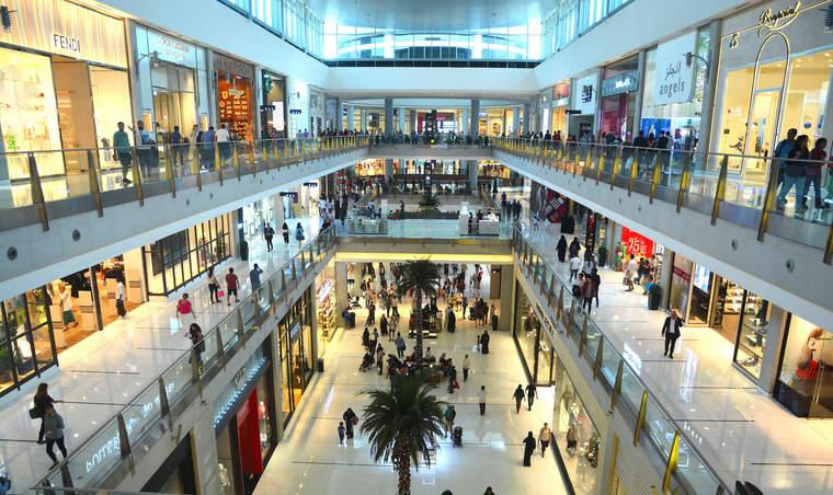 Dubai Mall interior image