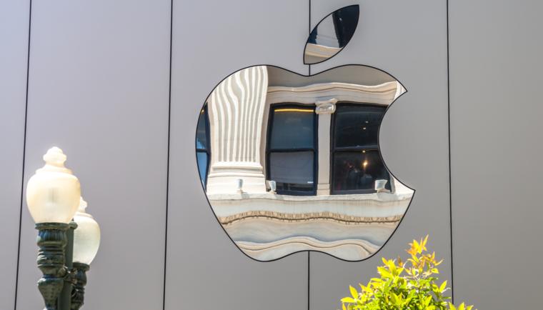 Apple's headquarters in Cupertino, California, in 2016.