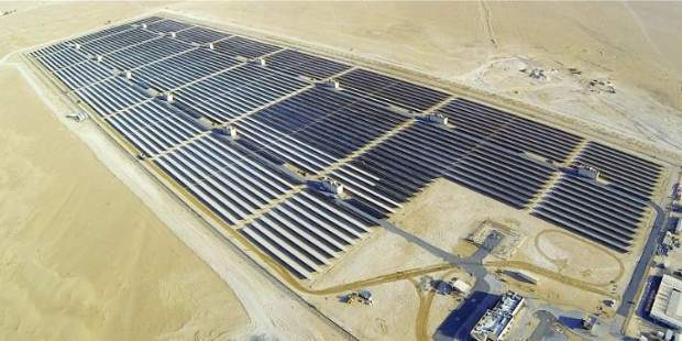 Dubai Mohammed bin Rashid Al Maktoum Solar Park