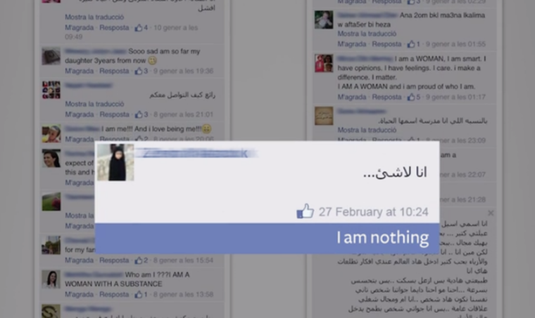 """A screenshot from Facebook of a comment that reads """"I am nothing."""""""