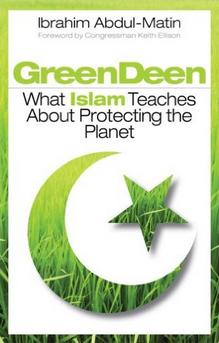 Green Deen book cover
