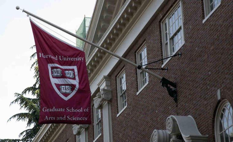 Harvard University flag