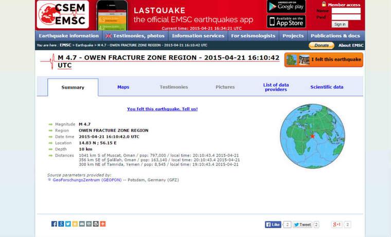 EMSC earthquake report