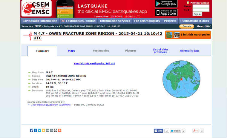 EMSC earthquake report