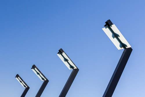smart cities lighting efficiency