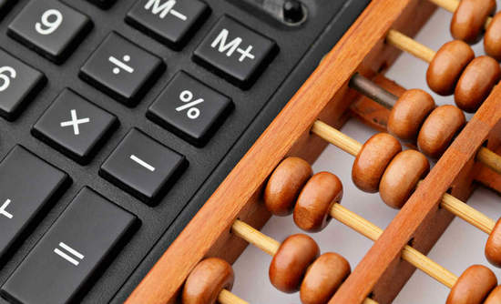 Abacus and calculator