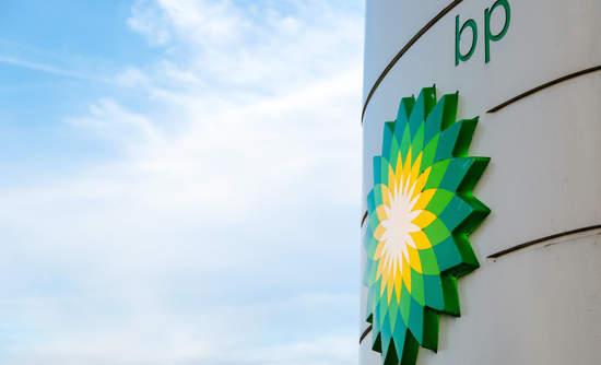BP logo on UK gas station