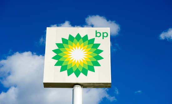 BP (British Petroleum) petrol station logo on Sep. 27, 2015 in Poland