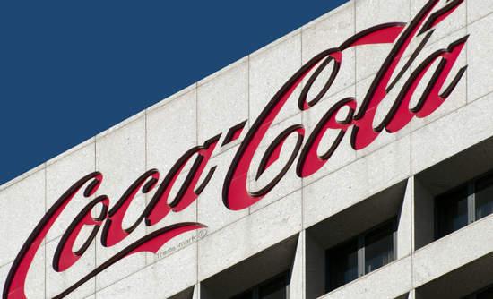 Coca-Cola headquarters in Atlanta, Georgia