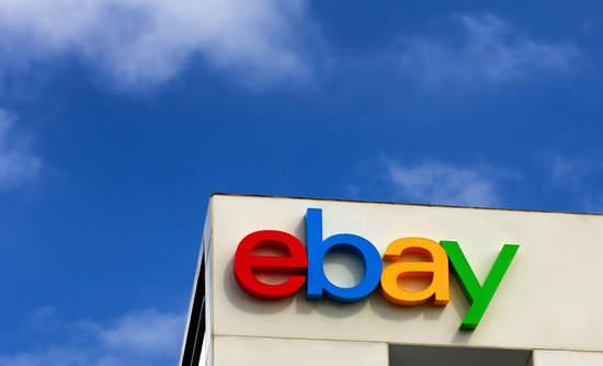 Photo of eBay building