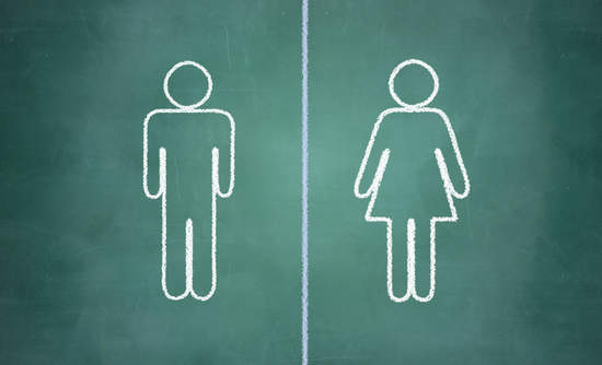 Male and female figures on chalkboard