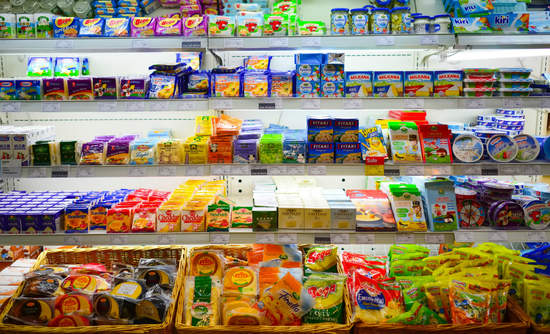 Supermarket cooler in Shenzen, China