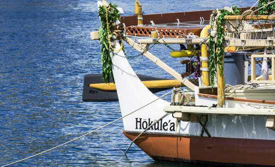 The Hawaiian voyaging canoe Hokulea.