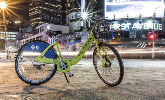 Motivate, Lyft, bike sharing