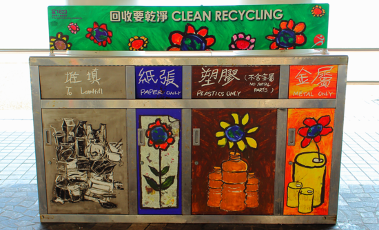 Public recycling bins in Hong Kong, October 2018.