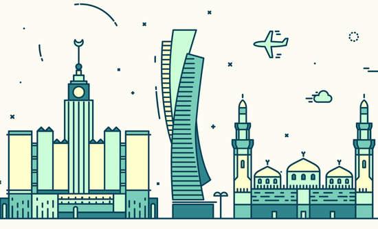 Illustration of Saudi buildings