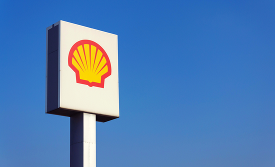 Shell sign in the sky