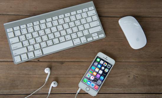 Apple Inc. iphones, macbook, manufacturing sustainability