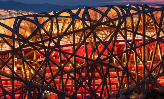Beijing birds nest lights, Asia clean energy finance