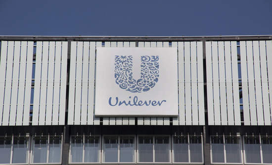unilever sustainable consumer products