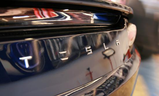 Tesla trunk