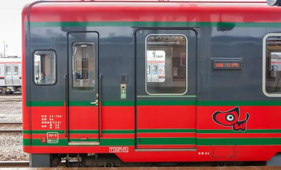 Red express train in Fukushima, Japan