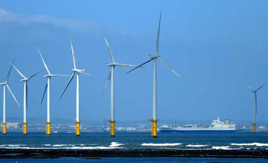 Turbines in Redcar and Cleveland, U.K.