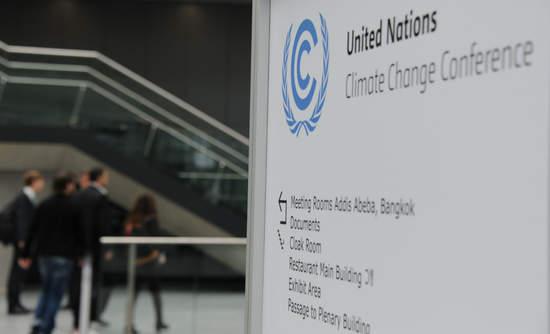 UN climange talks event map