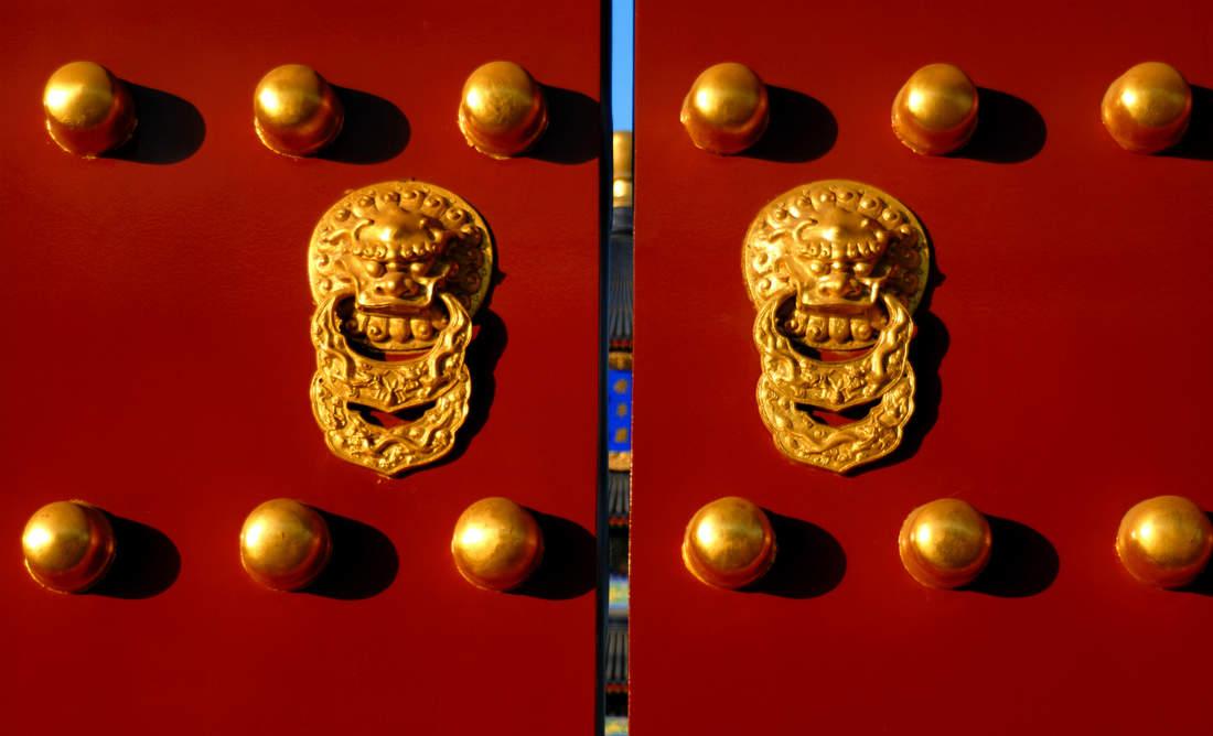Red gate in Beijing
