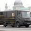 Modec, electric vehicle, UPS, London