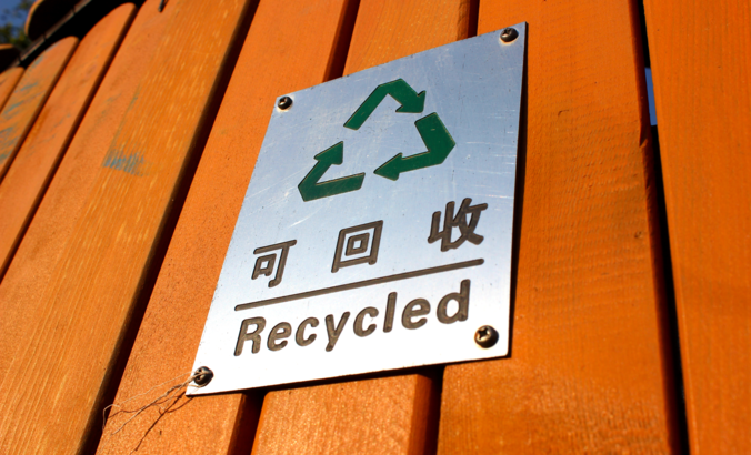 U.S. companies deconstruct China's recycling import ban featured image
