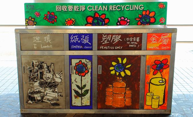 Public recycling bins in Hong Kong, October 2018.