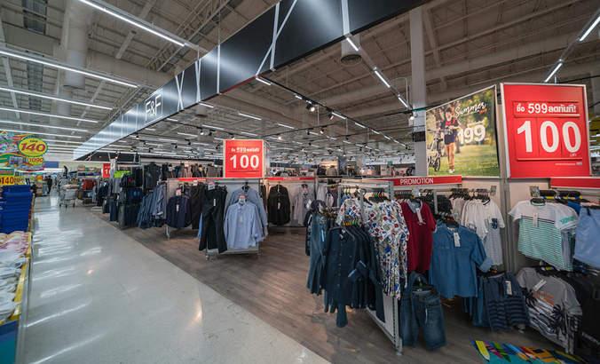 British retailer Tesco to detoxify clothing featured image