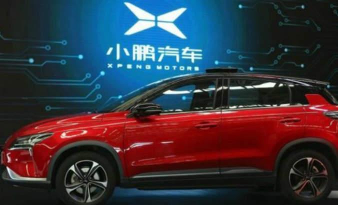 A recent model from Xiaopeng Motors