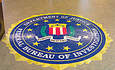 USAA Buys LEED-Platinum Rated FBI Building featured image