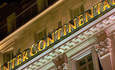 InterContinental Lands a Green Building 'First' in LEED Program featured image