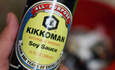 Kikkoman Soy Sauce Factory Goes Solar featured image