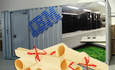 IBM Launches First Two-Year Green Data Center Degree featured image