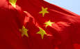 China Moving to Forefront of Emerging Low Carbon Economy featured image