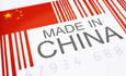 The Sustainability Consortium extends its reach to China featured image