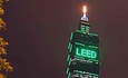 Taiwan Skyscraper TAIPEI 101 Aims to Be World's Tallest Green Building featured image