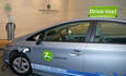 Prius Plug-In Hybrid Helps SF Hotel Tout Green Cred featured image