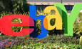How eBay Built Its New Energy Efficient Data Center featured image