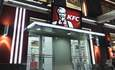 KFC chickens out on unsustainable packaging featured image