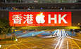 Apple, Adidas boast China's greenest supply chains featured image