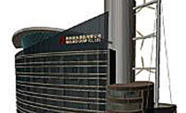 Carbon-Neutral, Five-Star Hotel Planned in China featured image