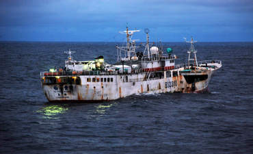 A high-tech solution to end illegal fishing featured image