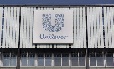 Unilever office building in Rotterdam, Netherlands