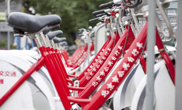 bike share china sustainable development finance